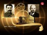 «УБИТЬ РУССКОГО В СЕБЕ» - документально-исторический фильм